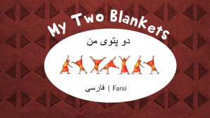 My Two Blankets - Farsi