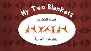 My Two Blankets - Arabic